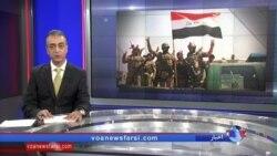 نیروهای عراقی جشن پیروزی در موصل گرفتند