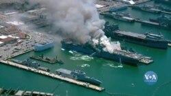 Вже понад добу не вщухає пожежа на десантному кораблі ВМС США. Відео