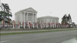 Ден на жалост во Македонија
