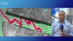 Резкое падение криптовалют