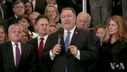 美国国务院数百名员工欢迎蓬佩奥