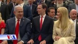 Việt Nam bác tin có dự lễ liên quan đến ĐSQ Mỹ ở Jerusalem