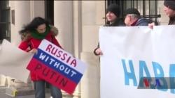 Громадяни Росії у Вашингтоні і Нью-Йорку голосували під акомпанемент протестів. Відео