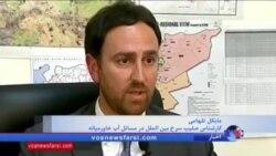 کم آبی در خاورمیانه، خشکسالی و جنگ سوریه