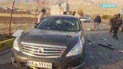 Иранского ученого-ядерщика убил автодрон