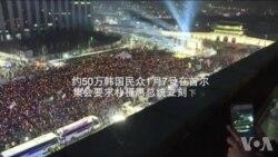 韩国民众在日本领事馆前放置慰安妇雕像(资料视频)
