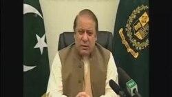 巴基斯坦成立軍事法庭審判恐怖分子