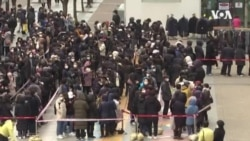 南韓警告新冠病毒疫情進入關鍵時刻 促民眾留在家 (粵語)