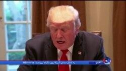 پرزیدنت ترامپ پیش از ملاقات فرماندهان نظامی درباره ایران چه گفت