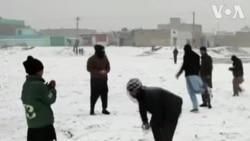 NO COMMENT – Աֆղանստանում ձյուն է եկել