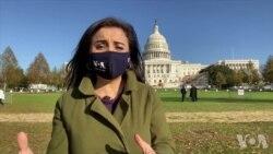 Jonli efir: Kongress qanchalik o'zgardi?
