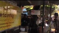 2014-01-19 美國之音視頻新聞: 曼谷反政府營地附近爆炸多人受傷