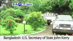 VOA60 World - Bangladesh, US Agree to Enhance Cooperation to Fight Terrorism