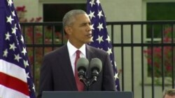 President Obama speaks at 9/11 Pentagon Memorial, Sept. 11, 2016.