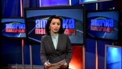 Amerika Manzaralari, 7-yanvar/Exploring America, January 7, 2013