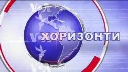 Руското влијание во Македонија