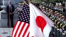 路透社:美國務卿與國防部長即將訪問日本,討論外交與安全問題