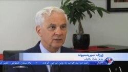 ژوزف سیرینسیونه: توافق اتمی با ایران به سود امنیت ملی آمریکا است