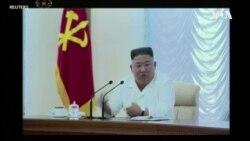 金正恩在政治局會議上強調自給自足經濟