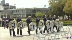 Visite historique de John Kerry et ses homologues du G7 au mémorial d'Hiroshima