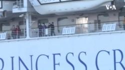 日本鑽石公主號遊輪再增加44宗新冠病毒感染病例