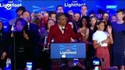Историческая победа Лори Лайтфут на выборах мэра Чикаго