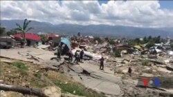 Катастрофічні наслідки в Індонезії - подробиці. Відео
