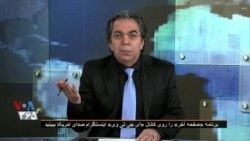 صفحه آخر ۶ مارس: رهبرِ دروغگو و کرونای پیشرونده در ایران