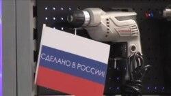 Rusiyanın idxal planı problemlərlə üzləşir