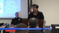 تلاش دادستانهای آمریکا برای کاهش تهدیدها علیه مسلمانان