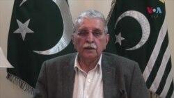'پاکستان اپنے زیرِ انتظام کشمیر کو ضم نہیں کرنا چاہتا'