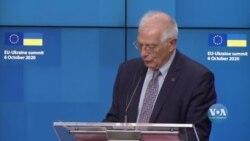 Підсумки саміту Україна-ЄС для президента Зеленського. Відео