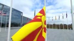 29 години македонска независност - исполнета една од двете стратешки цели