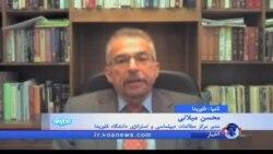 محسن میلانی مدیر مرکز مطالعات دیپلماسی و استراتژدی دانشگاه فلوریدا
