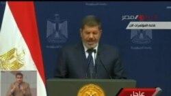 2013-06-27 美國之音視頻新聞: 埃及總統穆爾西稱分歧威脅國家民主