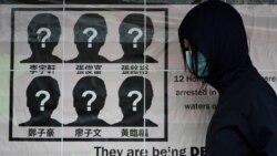 美國政府政策立場社論:中共破壞香港自治