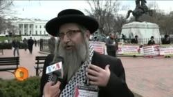 اسرائیل فلسطین امن منصوبے پر واشنگٹن میں ردِ عمل