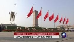 时事大家谈: 云南国庆前夕十九人被杀,官媒噤声营造太平盛世?