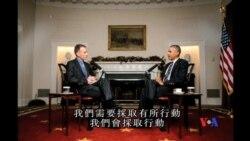 2016-12-16 美國之音視頻新聞: 奧巴馬說將對外國干預美國選舉採取行動