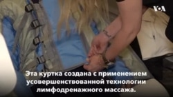 Лимфодренажный массаж в 12 пар рук