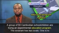 Children Targeted for Better Learning in Cambodia