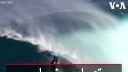 تصاویر زیبایی از مسابقه موج سواری ردبول
