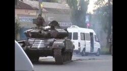 烏克蘭政府軍乘勝追擊