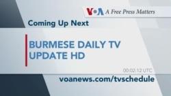 Truyền hình VOA 31/7/20: Mỹ viện trợ Việt Nam hơn 160 triệu đô cho an ninh quân sự