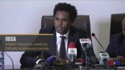 Atleet Fayyisaa Leellisaa Biyyatti Deebi'e