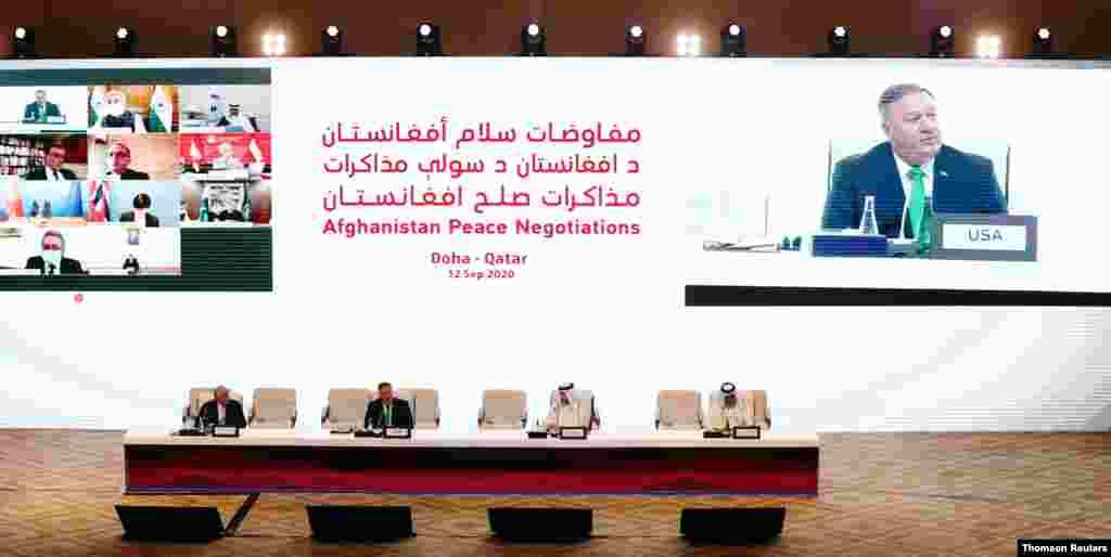 مذاکرات صلح افغانستان روز شنبه ۱۲ سپتامبر (۲۲ شهریور) با حضور وزیر خارجه ایالات متحده در قطر آغاز شد