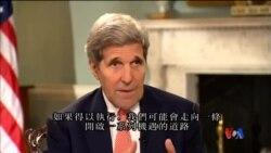 2015-07-22 美國之音視頻新聞:克里:美國達成伊朗核協議未忘民主人權