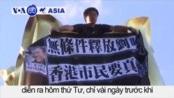 Biểu tình dân chủ trước ngày kỷ niệm HK được trả về TQ