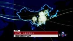 VOA连线:中国GDP增长低于7.5%,是24年最低