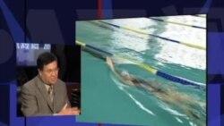 焦点对话:(一)中国奥运选手为何饱受使用禁药的质疑?